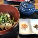 okometsukasafumiya - 焼きおにぎりのぶぶ漬け