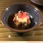京料理 かじ - 麦豆腐