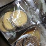 97709641 - 茶色のクッキーは娘の分