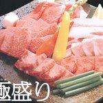 京昌園 - 料理写真:【極盛り】各種の極上のお肉をお楽しみください!