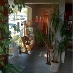 ラ・サリータ - 入り口付近