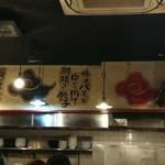 広州市場 - 内観