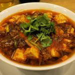 中華そば 大賀110 - 料理写真:麻婆麺850円、辛さは3鬼殺し