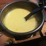 しゅういち - スープ割り
