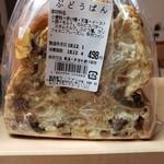 わくわく広場 - ぶどうパン