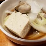 わくわく広場 - 湯豆腐で食べました♪