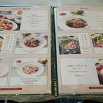 太平洋クラブ 佐野ヒルクレストコース レストラン - (お昼の)メニュー