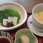 和食にしざき -