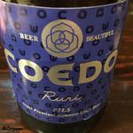 牛たんや - COEDOビール Ruri