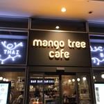 Mangotsurikafe - 以外とお洒落なネオン
