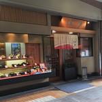 江戸そば - お店の外観