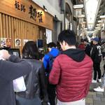 姫路麺哲 - 外観♪
