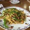 中国料理 輝楽飯店 - 料理写真: