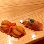 鮨たけ - 赤貝、鯵