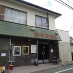 鈴木屋酒店 - 店舗