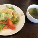 羅針盤 - サラダとスープ