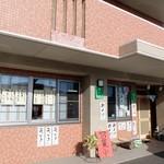 蕎麦処 三喜 - お店外観