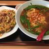台湾料理 華晟 - 料理写真:台湾ラーメン+台湾焼飯