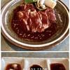 赤牛大王 - 料理写真: