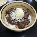 97738857 - 牛ハラミ丼