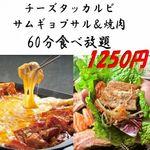 150x150 square 97739494