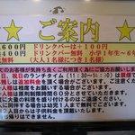 小尾羊 - 案内@2011/07/03