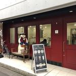銭場商店 - 外観