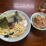 ラーメンショップ - ネギミソ680円