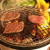 炭火焼肉 唐がらし - 料理写真: