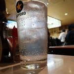 咲村 - レモンサワー