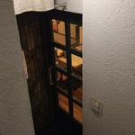 PLUCK - 地下店内の入り口