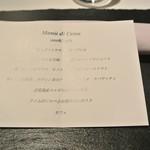 リストランテ カノフィーロ - メニュー・ディ・セーニャ
