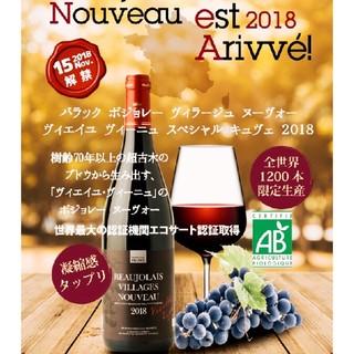 ソムリエ厳選☆当店の料理に最高に合うワイン、揃ってます♪