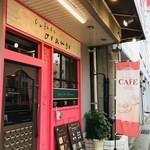 おれんじ - 明石市樽屋町、R2沿いにあるカフェです(2018.12.3)