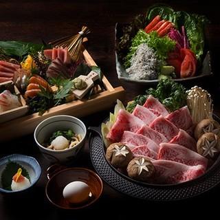 赤坂でのご宴会やご接待にピッタリな番屋の飲み放題付コース