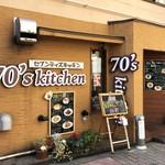 70's kitchen -
