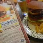 97759036 - DIO Burger¥1550
