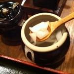 つけ麺 てつ蔵 - タマネギ