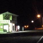 佐々木だんご店 - 周囲も暗い夜の峠を照らすだんごの看板