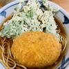 加賀 - 料理写真: