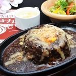 レストランMOJISHO -