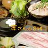 李さんの台所