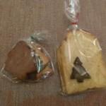 みかどパン店 - 一本杉クッキーとラスク合計で450円