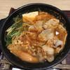 天然温泉 湯楽部 - 料理写真: