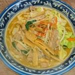 麺屋 しゅはり - 料理写真:限定の「みそラーメン」