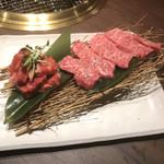 お鍋と焼肉酒場 神戸唐から亭 -