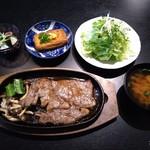ぎゃらりぃ宗 - 料理写真: