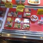 ぶっかけちゃいな - 炒飯弁当と油淋鶏弁当
