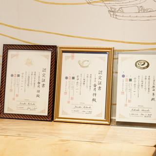 ◆◇日本酒のソムリエが在籍しています。◆◇