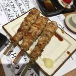 志田熟成鶏十八番 -